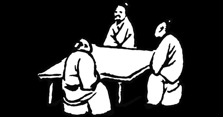 Illustration de trois personnages assis autour d'une table