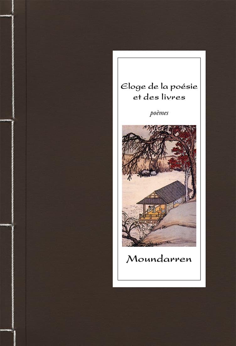 Éloge de la poésie et des livres