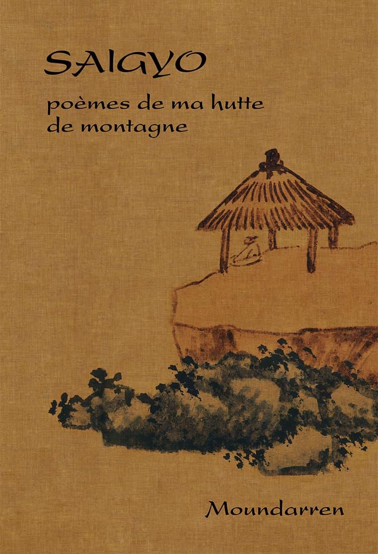 Couverture du livre Saigyo
