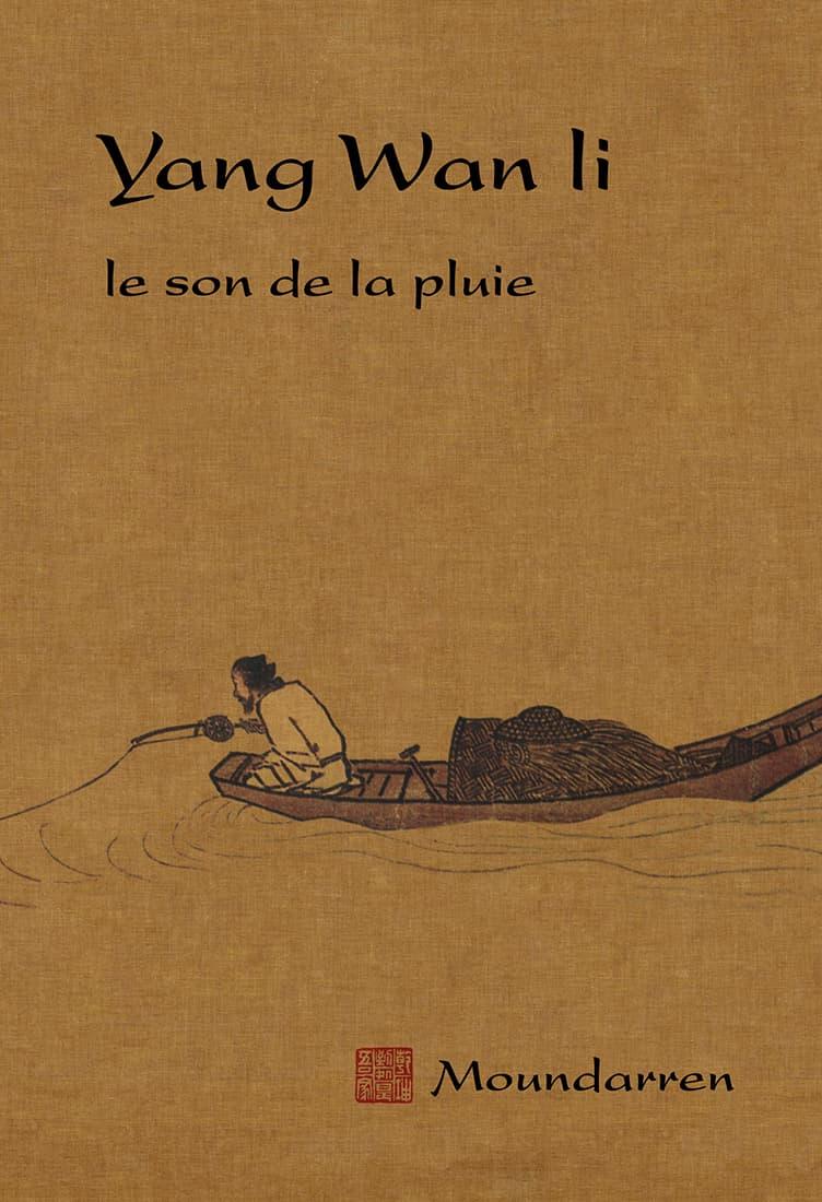 Couverture du livre Yang Wan li
