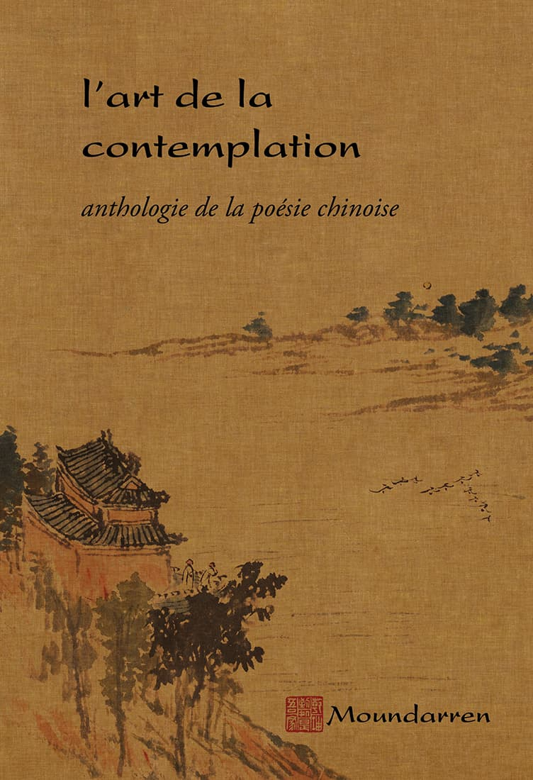 L'art de la contemplation